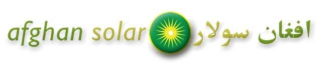 afghan solar logo